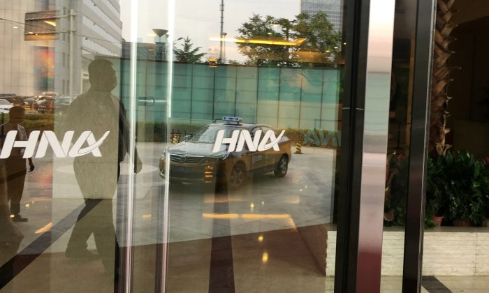 The HNA Group logo is seen on the gate of HNA Plaza building in Beijing on July 4, 2018. (Elias Glenn/Reuters)