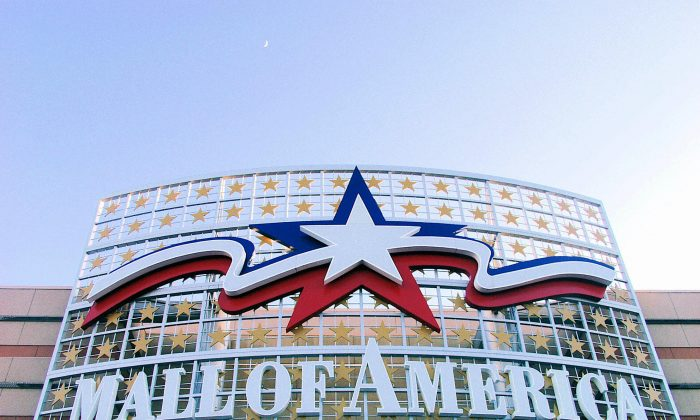 A sign at the Mall of America, the largest in the United States, is seen in a 2006 file photo. (Tim Gans/AFP/Getty Images)
