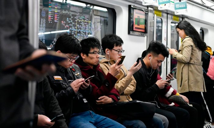 People on a subway in China. (Wang Zhao/AFP/Getty Images)