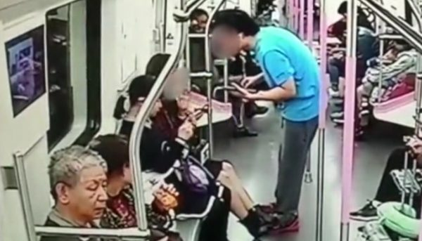 Subway refusal