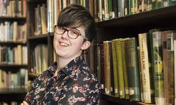Journalist Lyra McKee. (Family photo/PSNI via AP)