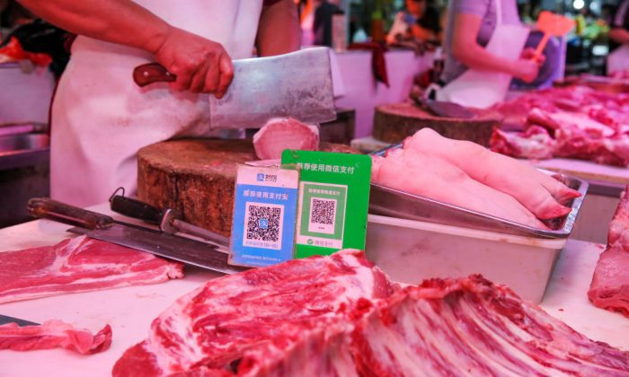 A market selling pork in Nantong in China's eastern Jiangsu Province. 