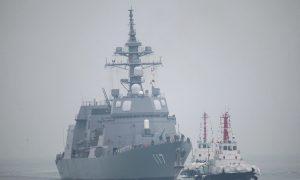 China Seeks Maritime Hegemony