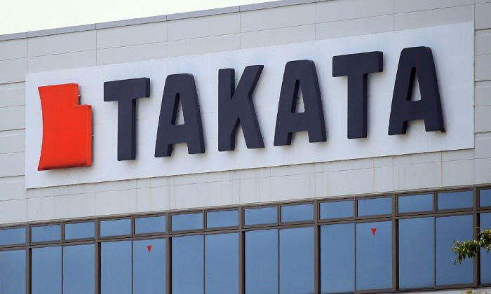 Building of Car parts giant Takata in Aisho, Japan, on June 24, 2017. (STR/AFP/Getty Images)