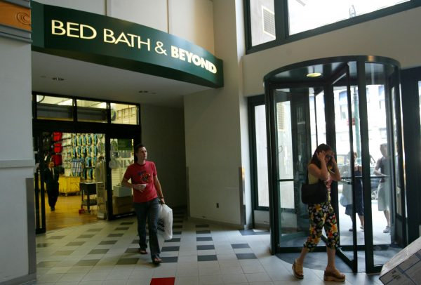 The interior entrance of a Bed Bath & Beyond