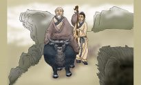 The Story of Laozi's Servant