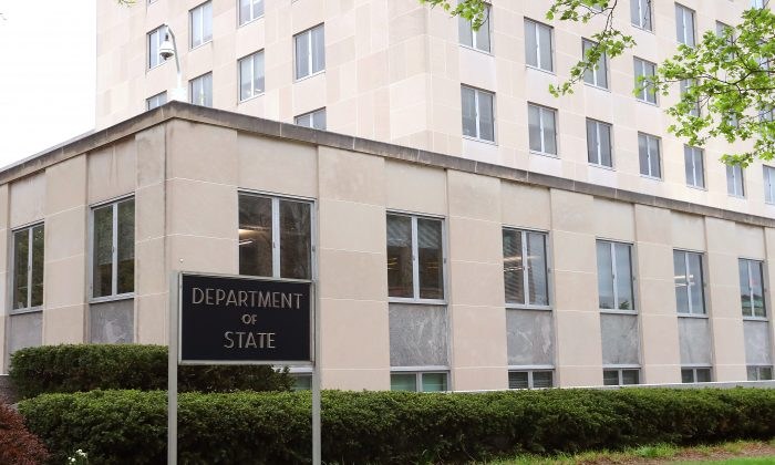 The Department of State building is shown on April 19, 2019 in Washington, DC. (Mark Wilson/Getty Images)