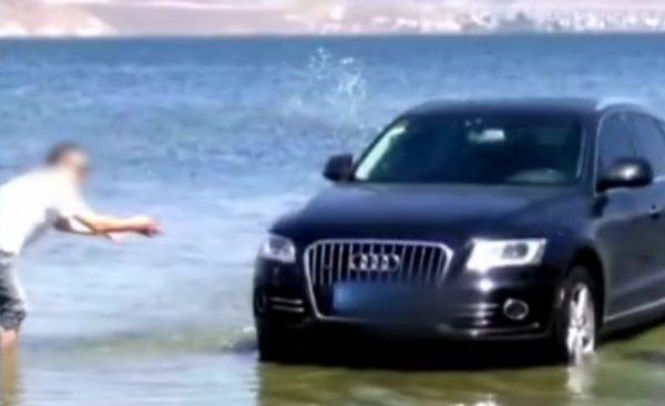 Lake car wash