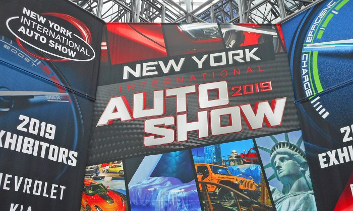 New York International Auto Show (NYIAS) at the Jacob K. Javits Convention Center. (By Benjamin Yong)