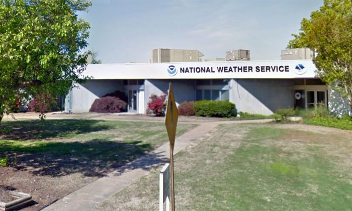 The entrance to the National Weather Service office in Memphis, Tenn., in April 2018. (Google Maps Street View/Screenshot)