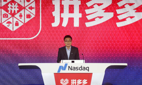 Founder of Chinese E-Commerce Firm Pinduoduo Departs
