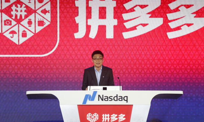 Colin Huang, founder and CEO of the online group discounter Pinduoduo, speaks during the company's stock trading debut at the Nasdaq Stock Market in New York, during an event in Shanghai, China, on July 26, 2018. (Yin Liqin/CNS via Reuters)