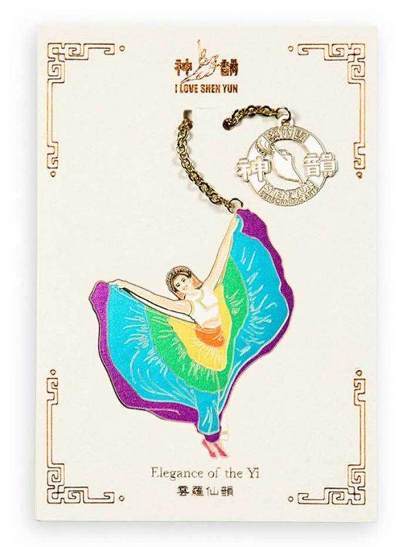 blog-bookmark-elegance-yi-blog
