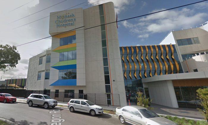 A stock photo of a hospital (Screenshot/Googlemaps)
