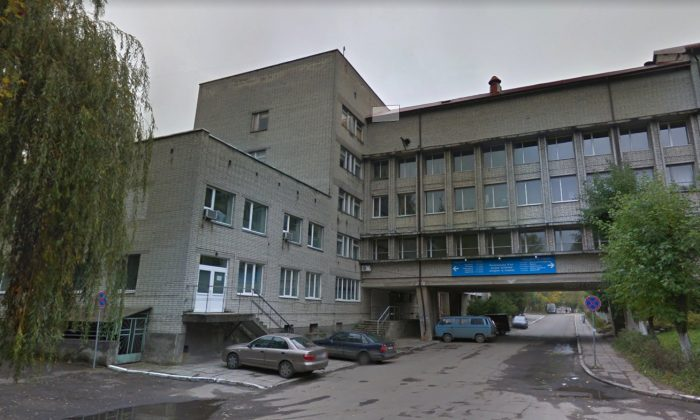 Lviv Burn Center Hospital, Ukraine. (Screenshot/Googlemaps)