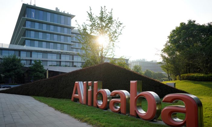 The logo of Alibaba Group is seen at the company's headquarters in Hangzhou, Zhejiang Province, China on July 20, 2018. (Aly Song/Reuters)