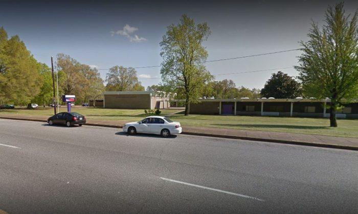 Whitney Achievement Elementary School (Google Street View)