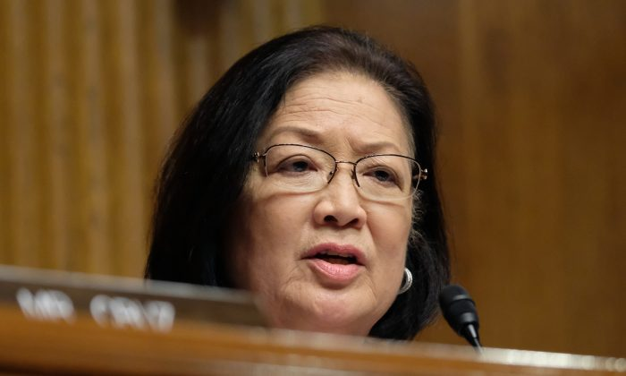 Sen. Mazie Hirono (D-Hawaii) speaks at a Senate Judiciary Committee hearing in Washington on April 10, 2019.  Alex Wroblewski/Getty Images