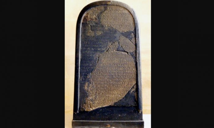 Image of Mesha Stele. (Mbzt/Wikimedia Commons [CC BY-SA 3.0 (ept.ms/2Bw5evC)])