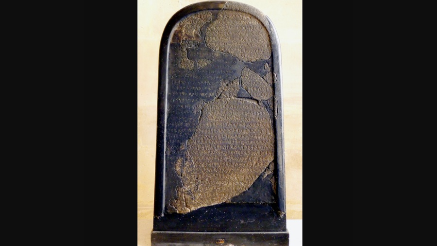 3,000-Year-Old Tablet Suggests Biblical King Could Have Existed