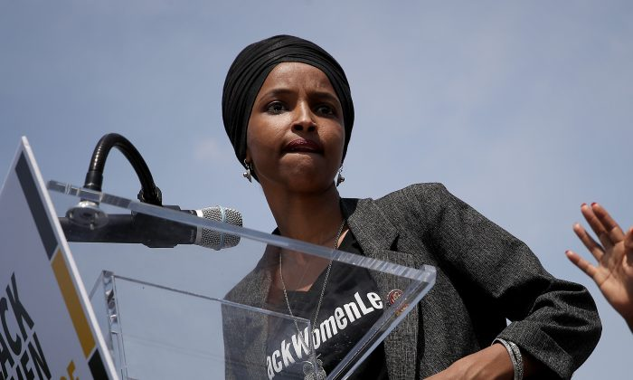 Rep. Ilhan Omar (D-Minn.) speaks at an event outside the U.S. Capitol in Washington on April 30, 2019. (Win McNamee/Getty Images)