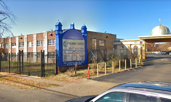 Google Street View of the Muslim American Society in Philadelphia in November 2018. (Google Maps)