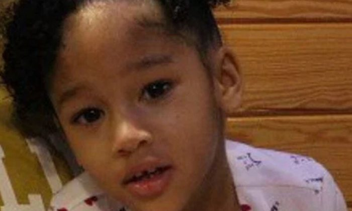 The alert was issued on the morning of May 7 for Maleah Davis of Houston (Houston Police)