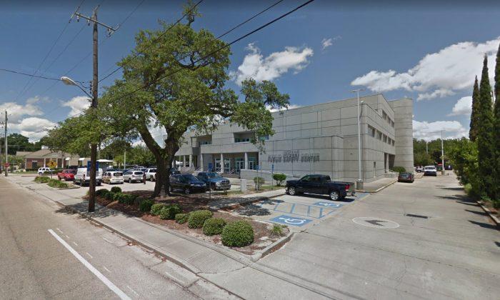 Biloxi Police Department headquarters. (Screenshot/Google Maps)