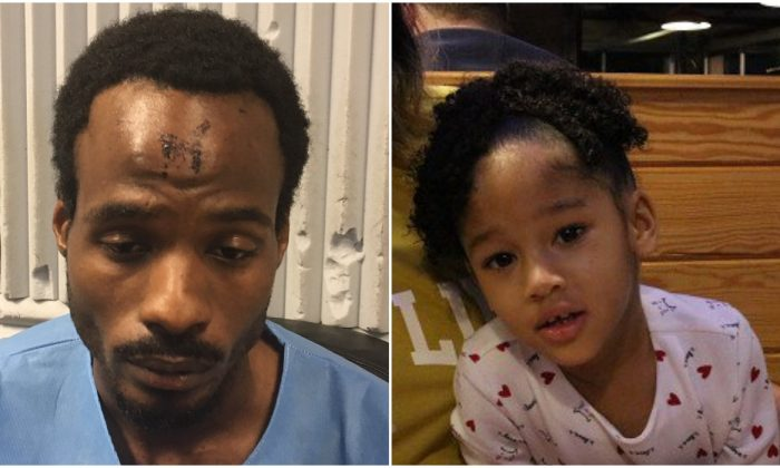 "Maleah Davis (L) and her ""stepfather"" Darion Vence, pictured with a mark on his forehead after he said he had been abducted with his daughter. (Houston Police Department)"