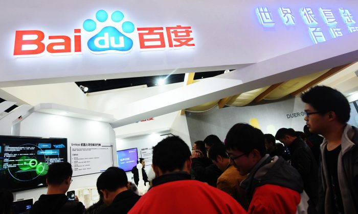 People visit the Baidu booth during the 4th World Internet Conference in Wuzhen in China's eastern Zhejiang province on Dec. 4, 2017.