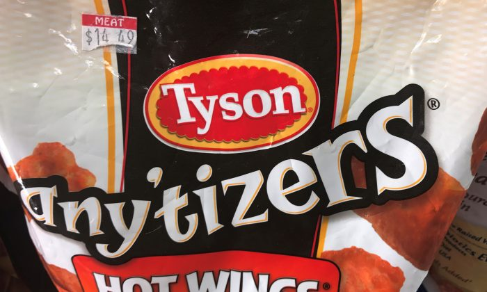 Tyson Foods brand frozen chicken wings are pictured in a grocery store freezer in the Manhattan borough of New York City, U.S. on May 11, 2017.  (Carlo Allegri/Reuters)