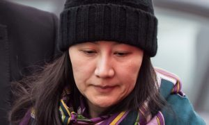 Judgment on Key Aspect of Huawei CFO's Extradition Trial in Canada Due May 27