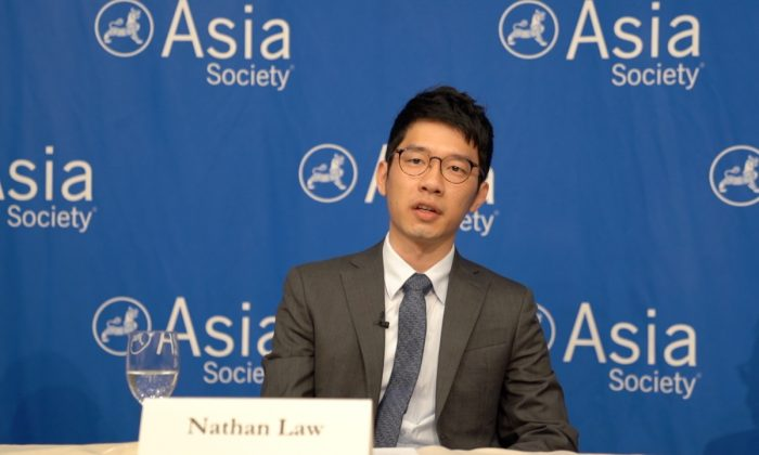 Hong Kong democracy activist Nathan Law speaks at a panel discussion on Hong Kong-mainland China relations hosted by the Asia Society in Manhattan, New York, on May 9, 2019. (NTD)