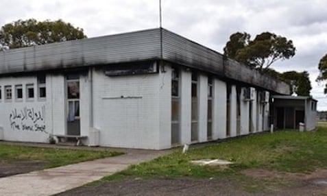 The Imam Ali Islamic Centre in Fawkner, Victoria, which was damaged by fire in 2016. (Victoria Police)
