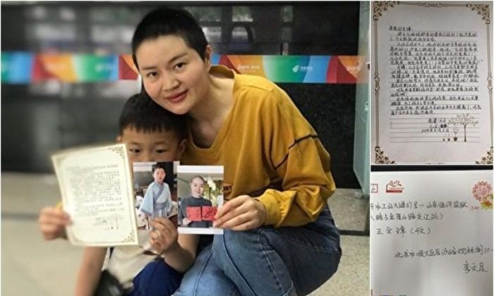 Li Wenzu and her son present their letters to Wang Quanzhang to express their support to Wang. (Courtesy Li Wenzu)