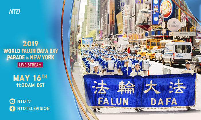 World Falun Dafa Day Parade in New York will be streamed live on May 16.