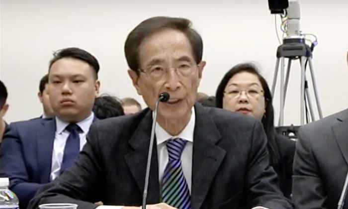 Martin Lee speaks during the U.S. Congressional-Executive Commission on China hearing in Washington on May 15, 2019.(Screenshot/YouTube)