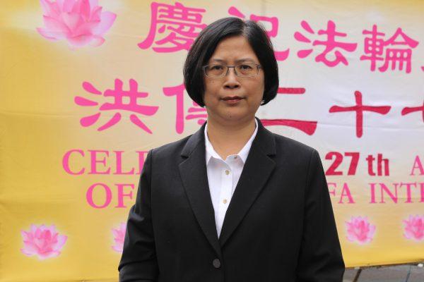 Teresa_Su_Taiwan Falun Gong Attorney Group