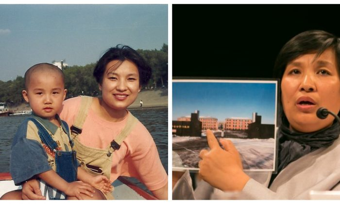 Yin Liping (L) and her son before the persecution against Falun Gong adherents began in 1999. (R) Yin Liping holds up a picture of Masanjia Forced Labor Camp at a hearing in Washington on April 14, 2016. (Lisa Fan/The Epoch Times; Minghui.org)