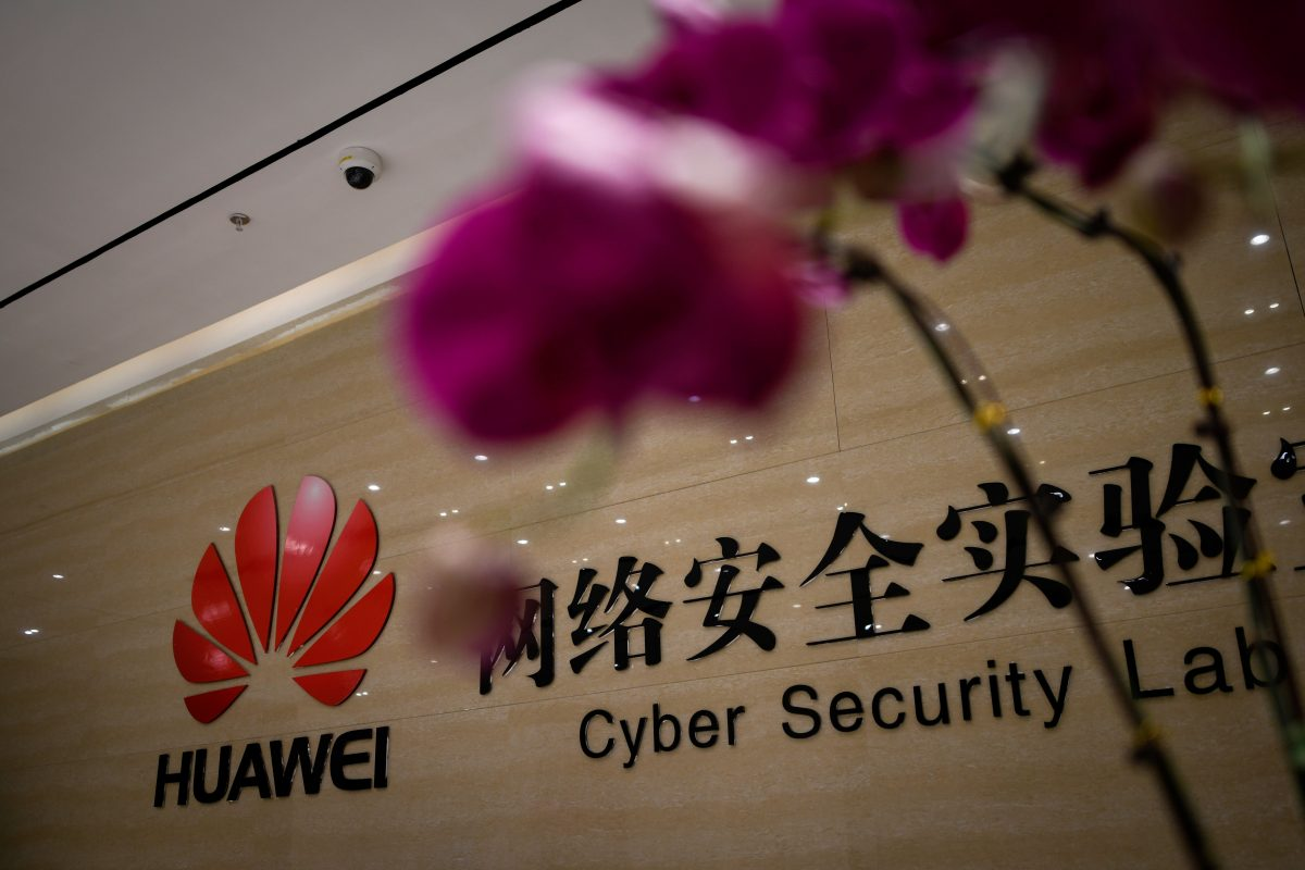 Huawei Cyber Security Lab