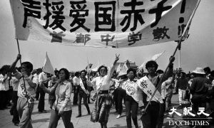 Photographer Releases Never-Before-Seen Tiananmen Protest Photos