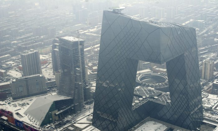 The headquarters of China's state-run broadcaster, CCTV, in Beijing on February 26, 2011. (STR/AFP/Getty Images)