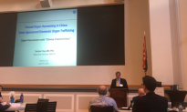 University of Arizona Hosts Panel on China's Forced Organ Harvesting
