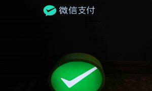 Nepal Bans China's WeChat Pay, Alipay