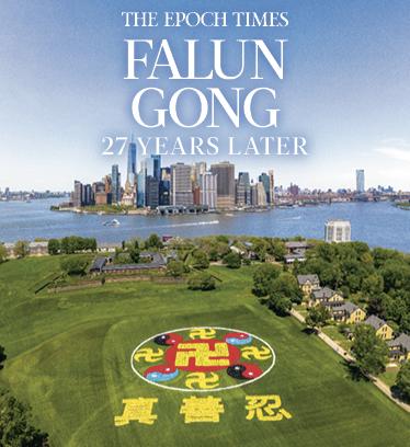 Falun Gong 27 Years Later