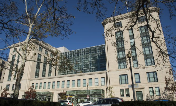 The General Services Administration (GSA) Headquarters building in Washington on Nov. 21, 2016. (SAUL LOEB/AFP/Getty Images)