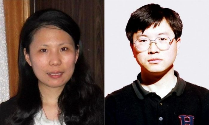 Li Shanshan (L) and Zhou Xiangyang have never been able to live a normal married life due to the brutal suppression of the Falun Gong spiritual practice in China. (Minghui.org)