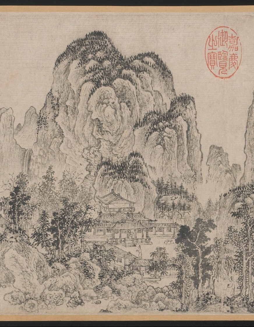 A detail from Landscape by Zhao Yuan