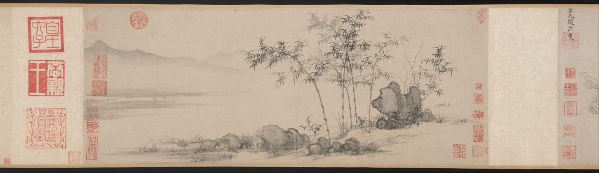 Bamboo Grove by Shen Xun