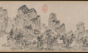 Chinese Landscapes of Tranquility